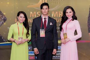Họp báo công bố cuộc thi MS & MR International Bisiness tại Hàn Quốc