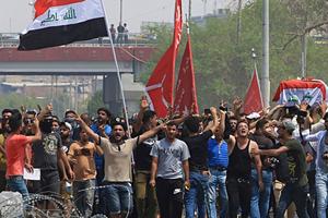 Mỹ quyết định đóng cửa Lãnh sự quán tại Basra, Iraq