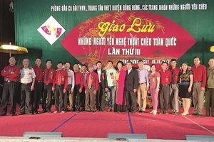 Chương trình Dân ca và nhạc cổ truyền - Nơi lưu giữ hồn Việt