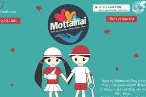 Mời bạn đọc và gia đình tham dự Ngày hội Mottainai 2018