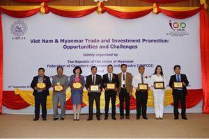 Vinh dự nhận giải thưởng tại Diễn đàn Mekong lần thứ 9