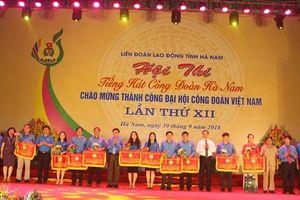 LĐLĐ tỉnh Hà Nam: Hội thi tiếng hát chào mừng thành công Đại hội Công đoàn Việt Nam lần thứ XII