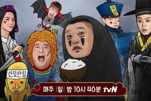 New Journey to The West Season 5: Vắng bóng Kyu Huyn, P.O vẫn đủ sức công phá mùa mới