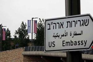 Palestine kiện Mỹ lên Tòa án công lý quốc tế sẽ được gì?