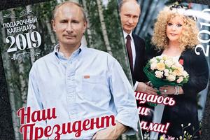 Tổng thống Nga Putin xuất hiện lịch lãm trong bộ lịch 2019