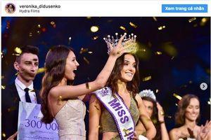 Hoa hậu Ukraine bị tước vương miện vì từng sinh con