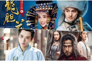 3 bộ phim truyền hình cổ trang không thể bỏ qua trên màn ảnh Hoa Ngữ tháng 10/2018