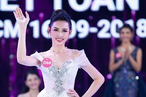 Nguyễn Thúc Thùy Tiên thay Á hậu 2 Thúy An dự thi Hoa hậu Quốc tế 2018