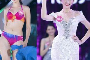 Tiết lộ lí do Á hậu Thúy An bỏ thi Miss International 2018