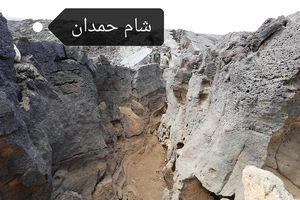 Quân đội Syria tử chiến với IS, chiếm thêm 6 km2 trong 'nồi hầm' Al-Safa, Sweida