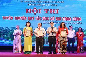 Quận Hai Bà Trưng giành giải Nhất 'Tuyên truyền quy tắc ứng xử nơi công cộng trên địa bàn Thành phố Hà Nội'