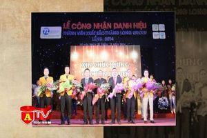 5 cựu lãnh đạo công ty đa cấp Thăng Long bị cáo buộc lừa đảo 1.500 người