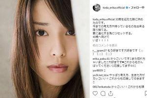 Nữ diễn viên Toda Erika xóa sạch ảnh khỏi tài khoản Instagram