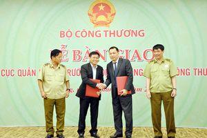 Bàn giao 14 chi cục quản lý thị trường các tỉnh miền Trung-Tây Nguyên về Bộ Công thương