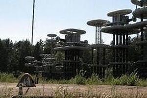 Nga sẽ sớm đưa pháo điện từ tới Syria?