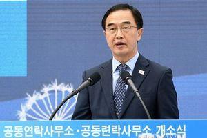 Ngoài đường sắt, Hàn Quốc và Triều Tiên sẽ hợp tác trong lĩnh vực khác