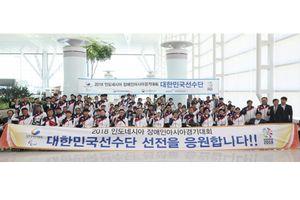 Asian Para Games 2018: Hai miền Triều Tiên chốt danh sách các đội tuyển chung