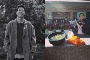 Sinh nhật Kim Joo Hyuk không còn lạnh lẽo khi đã có người bạn chí cốt ở bên - Nghẹn đắng với lời trò chuyện mãi không hồi âm