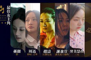 Ai sẽ là con ngựa vàng thật sự trong lễ trao giải nữ diễn viên chính xuất sắc nhất của Kim Mã lần thứ 55?