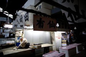Chợ cá lớn nhất Nhật Bản 'dậy sóng' trước ngày đóng cửa