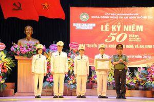 Kỷ niệm 50 năm ngày truyền thống Khoa Khoa học và An ninh thông tin (Học viện An ninh Nhân dân)