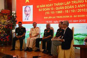 Kỷ niệm 50 năm Ngày thành lập Trung đoàn 28
