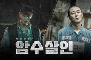 Phim mới của chàng vệ thần Haewonmak Joo Ji Hoon lập kỉ lục phòng vé sau 4 ngày công chiếu