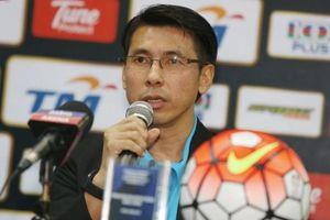 HLV Malaysia: 'Tất cả đều nhìn thấy thành công của bóng đá Việt Nam'