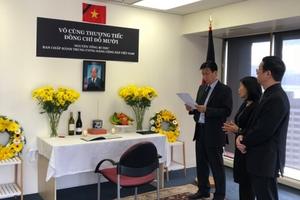Lễ viếng và mở sổ tang đồng chí Đỗ Mười tại Nhật Bản, Bulgaria, Hy Lạp, New Zealand