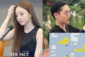Choi Jong Bum tung tin nhắn Goo Hara đến bệnh viện kiểm tra xuất huyết tử cung trước khi ẩu đả