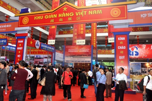 500 gian hàng Việt tham gia Hội chợ Biên giới Hà Khẩu (Trung Quốc)