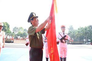 Đại học An ninh Nhân dân đón nhận Huân chương Bảo vệ Tổ quốc hạng nhất