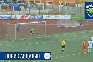 Chiêm ngưỡng cú sút penalty đẹp nhất mọi thời đại!