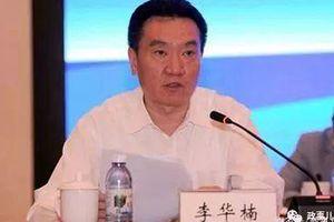 Trung Quốc điều tra Phó Bí thư thành phố Thâm Quyến