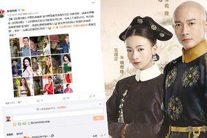 Truyền thông Trung Quốc đưa tin 'Diên Hi công lược' sẽ có phiên bản Việt Nam