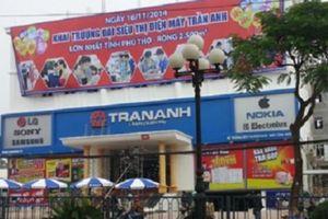 Phú Thọ: Trộm đột nhập 'cuỗm' nhiều tài sản của siêu thị Trần Anh