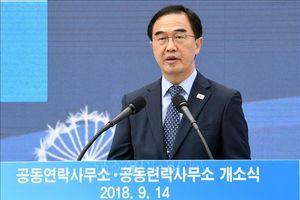 Hàn Quốc chưa xem xét dỡ bỏ các biện pháp trừng phạt Triều Tiên