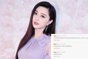 Shock khi cư dân mạng Hàn Quốc cho rằng tin Phạm Băng Băng bị bệnh chỉ để chuẩn bị cho báo cáo cô ấy qua đời