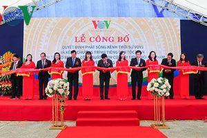 VOV phát sóng FM 88MHz tại Tuyên Quang và khu vực lân cận