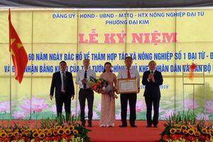 Phường Đại Kim đón nhận Bằng khen của Thủ tướng Chính phủ