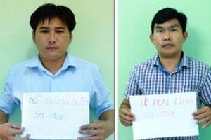 Bắt tạm giam hai cán bộ Chi nhánh Văn phòng đăng ký đất đai thị xã Bến Cát
