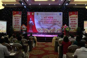 Hội nghị về bình đẳng giới và nữ công PVN năm 2018