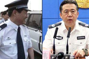 Vụ bắt Chủ tịch Interpol không liên quan đến Chu Vĩnh Khang?
