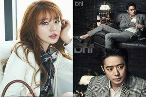 Yoon Eun Hye xác nhận quay trở lại màn ảnh nhỏ sau 5 năm sánh đôi cùng Chun Jung Myung