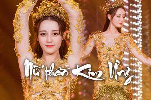 Địch Lệ Nhiệt Ba đẹp tuyệt sắc khi là Nữ thần Kim Ưng 2018: 'Tiên nữ hạ phàm đây rồi'