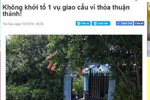 Công an đã bắt giam người giao cấu bé 15 tuổi ở Cà Mau