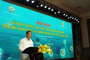 Trung tâm Ứng dụng tiến bộ KH&CN - Nền tảng phát triển kinh tế - xã hội địa phương