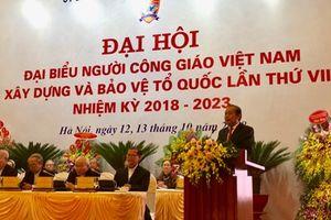 Đại hội đại biểu Người Công giáo Việt Nam lần thứ VII (nhiệm kỳ 2018-2023): Đồng hành - Hiệp thông - Phục vụ
