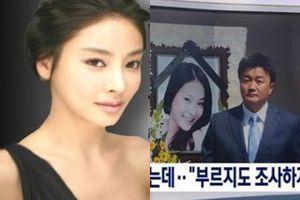 Con rể cũ chủ tịch Samsung bị nghi dính 'bê bối tình dục Jang Ja Yun'