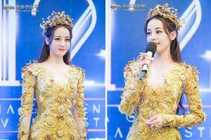 Địch Lệ Nhiệt Ba - Vẻ đẹp hoàn mỹ của 'Nữ thần Kim Ưng' thế hệ mới